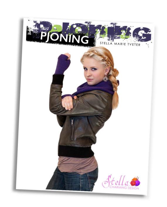 «Pjoning» er kanskje verdens kuleste pjonebok.