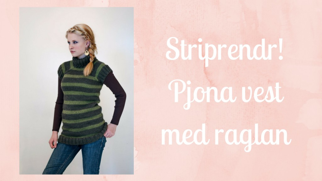striprendr